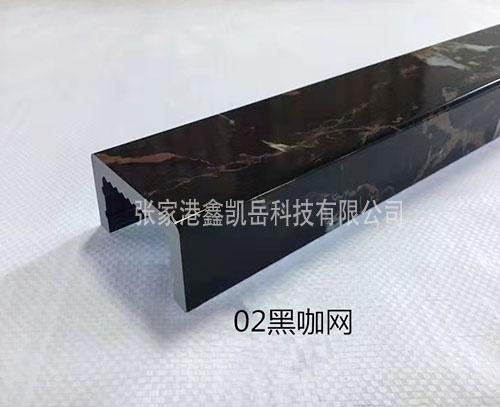 PVC石塑挡水条02黑咖网