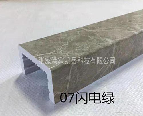 PVC石塑挡水条07闪电绿