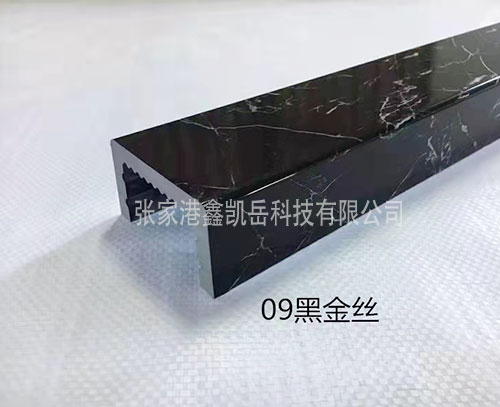 PVC石塑挡水条09黑金丝