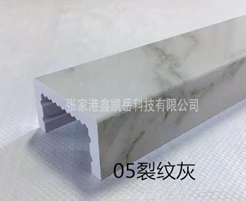 PVC石塑挡水条05裂纹灰