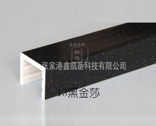 PVC石塑挡水条13黑金莎