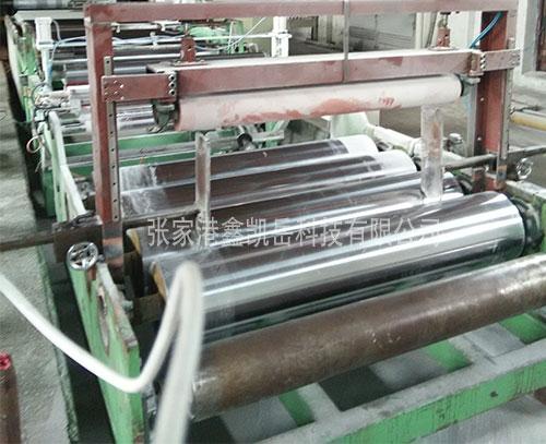 PVC片材压延生产设备